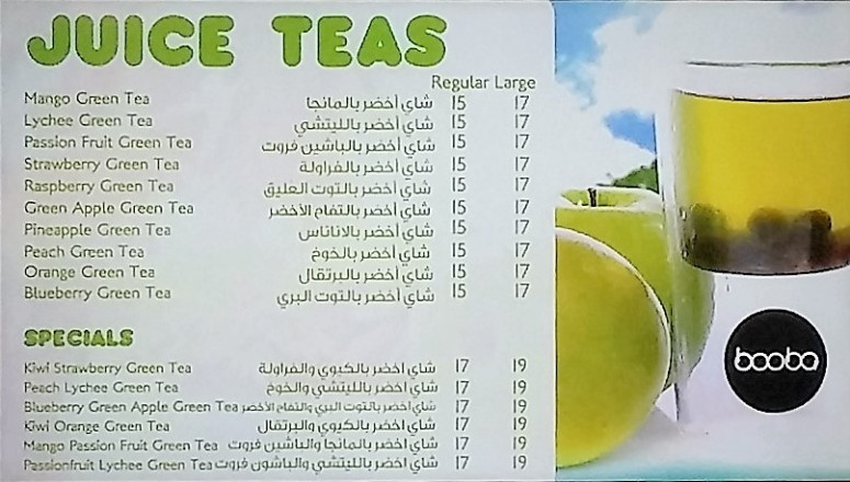 Menu - Juice Teas