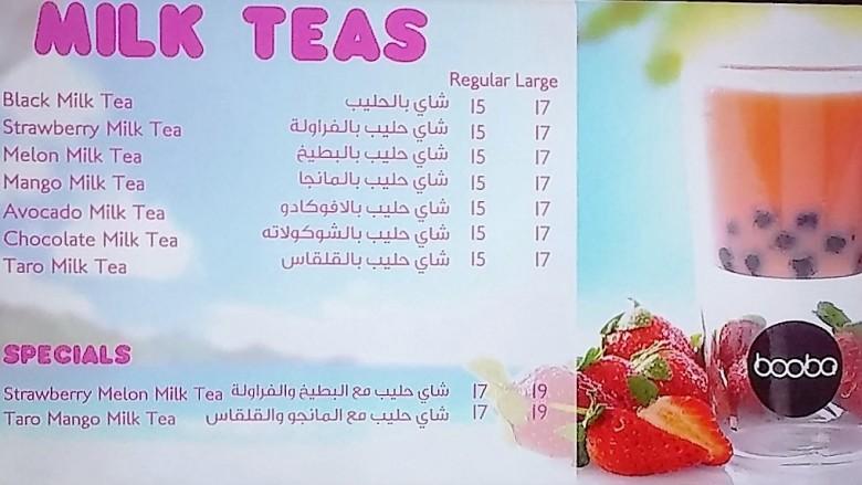 Menu - Milk Teas