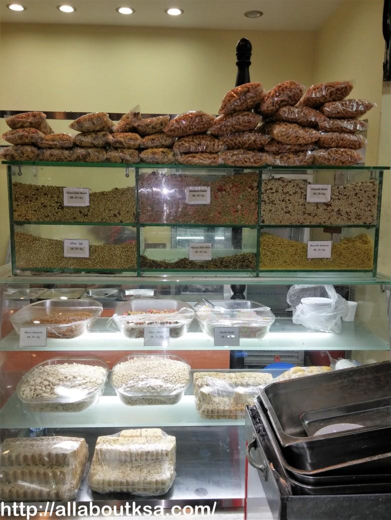 Rashid Sweets & Bakers - Nimko