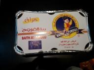Baith Al Farouj - Takeaway Box