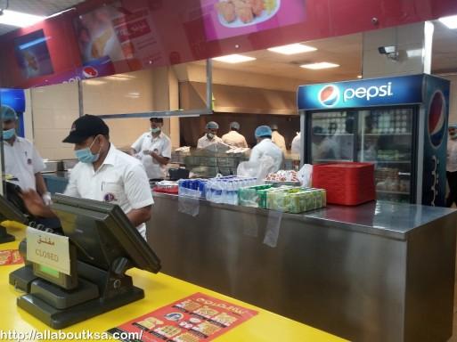 Baith Al Farouj - Order here