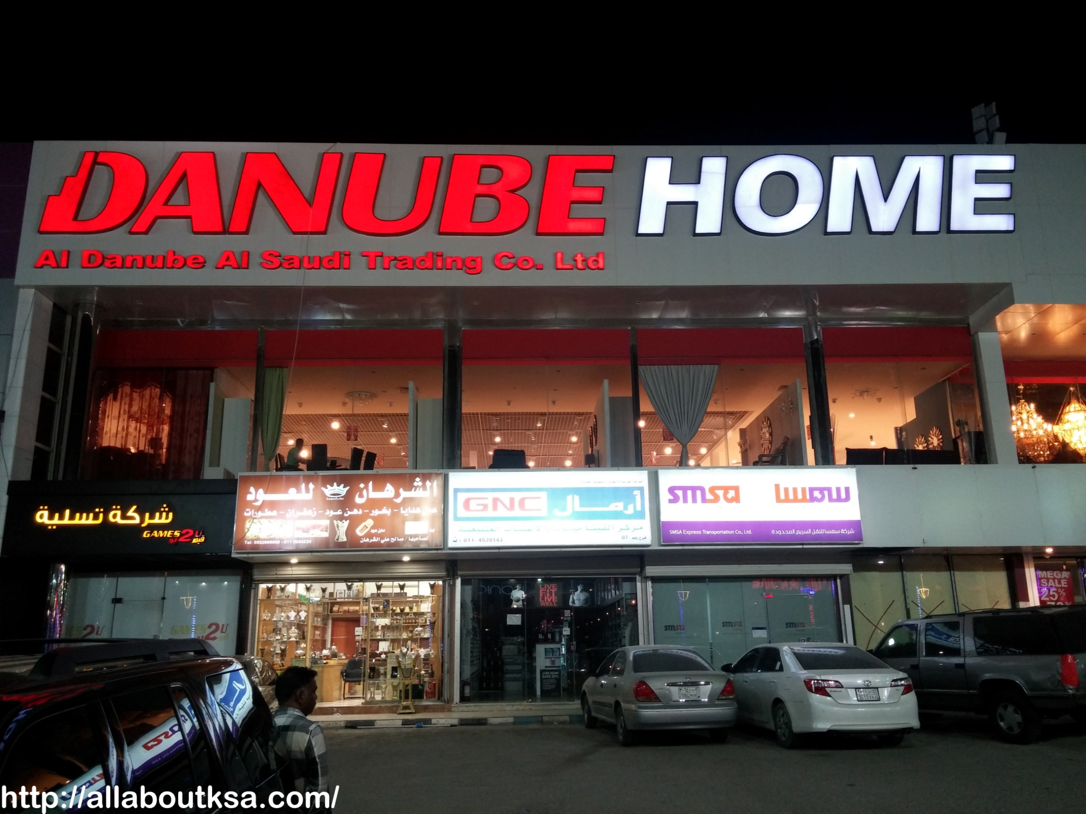 Danube Home: A Great place to buy furniture – All About KSA