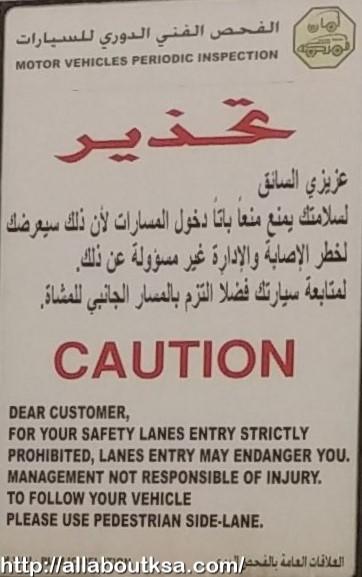 Fahas - Warning for Pedestrians