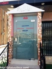 Lazeez Restaurant - Family Section Entrance