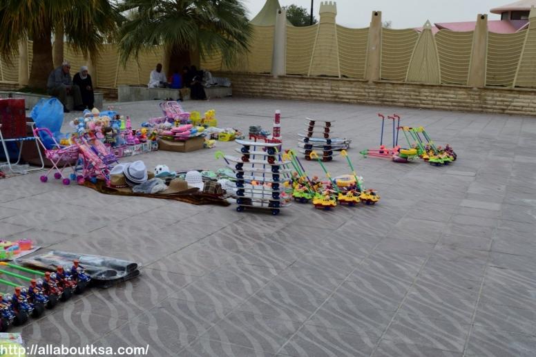Riyadh Zoo - Outside Zoo