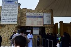 Riyadh Zoo - Ticket Counter