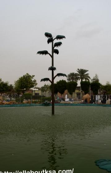 Riyadh Zoo (52)