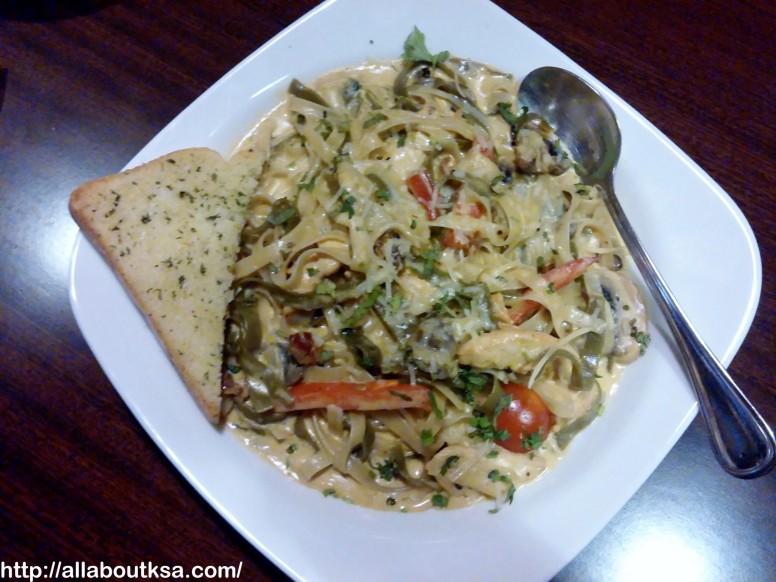 Sizzler House - Texas Chicken Pasta