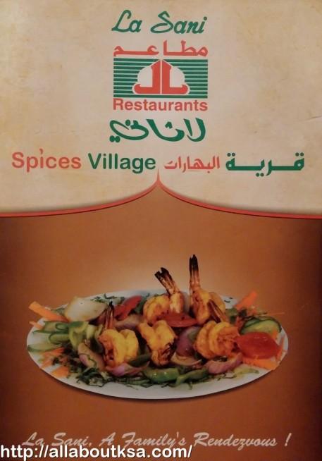 Spices Village - Menu