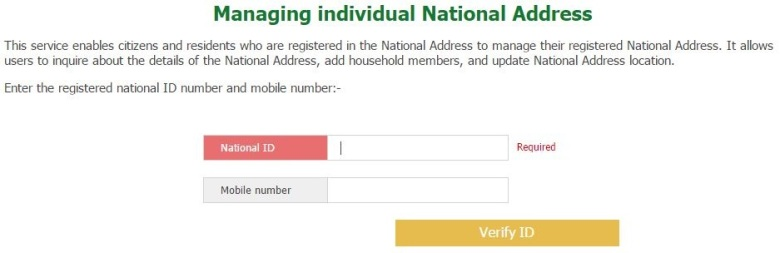How to Modify Information in Saudi Post National Address