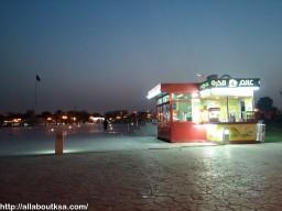 Abdullah Park (18)