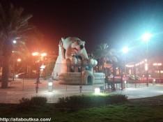 Abdullah Park (47)