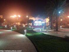 Abdullah Park (48)