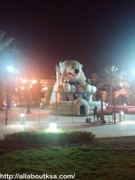 Abdullah Park (49)