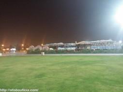 Abdullah Park (69)