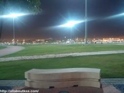 Abdullah Park (70)
