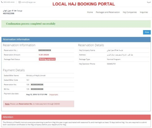 Hajj Booking Confirmation - Reservation Detail