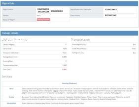 Hajj Booking Confirmation - Pilgrim Information & Package details