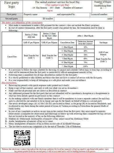 Hajj Contract Template 2