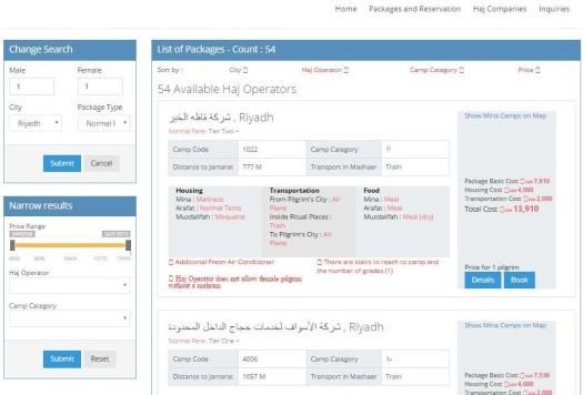 Select Hajj Package