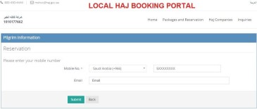 Hajj Package Reservation