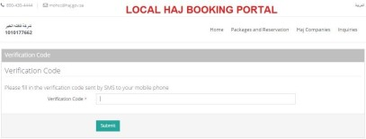 Hajj Package Reservation - Verification Code