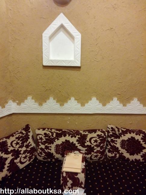 Majlis Al Khaleji (06)