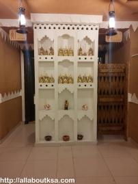 Majlis Al Khaleji (27)