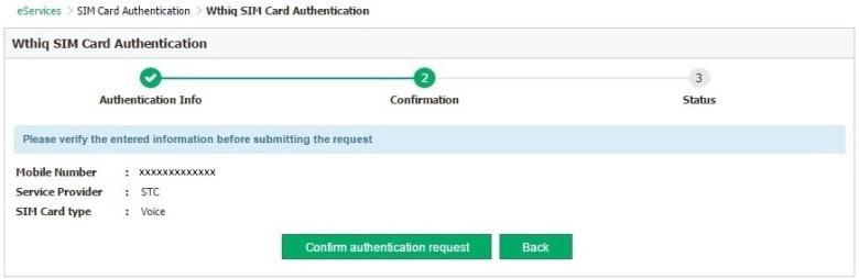 Wthiq - Sim Card Authentication (5)